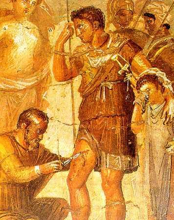Galeno Gladiador