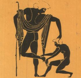 history_massage